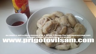 Ленивые Пельмени - как грузинчики только вартанчики:)