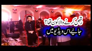   Who is the Guy perform dance on   Humne Jugnu Jugnu Kar Ke Tu Bol Kaffara Kya Hoga  Full Qawwali