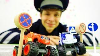 Вспыш и чудо машинки: видео с игрушками. ПДД для детей. Фёдор учит Вспыша и Крушилу!