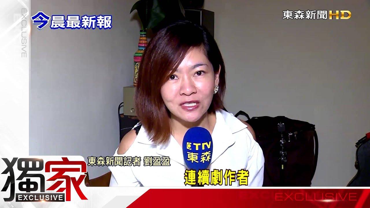 孤獨美食家作者登臺 最驚艷臺灣豆花-東森新聞HD - YouTube