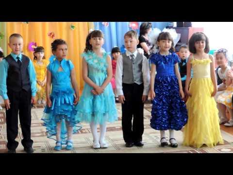 Частушки на выпускном в детском саду 29 мая 2013г.