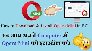 Gambar cover How to Download & Install Opera Mini in PC Windows 7/8.1/10