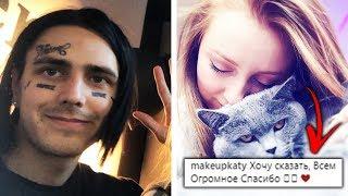 ФЕЙС ПОМОЖЕТ ЛЮДЯМ В БЕДЕ | КАТЯ / Katy LifeVlog ВЕРНУЛАСЬ!