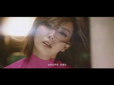 孫燕姿 跳舞的梵谷 Official music video / Sun Yanzi A Dancing Van Gogh