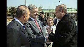 Неожиданная встреча Эрдогана и Порошенко