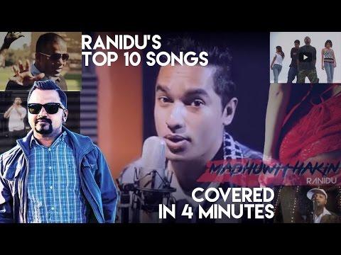 Ranidu Mashup Cover 🔥 රනිදුගේ හොදම songs 10 Maduwithakin beat එකට අහමුද? 🎤Ranura Perera
