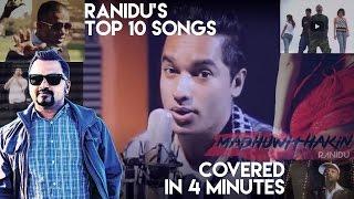 Ranidu - Maduwithakin | Sinhala Mashup 🔥රනිදුගෙ සුපිරිම Songs 10 එකදිගට අහමුද? 😎