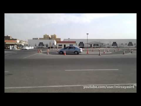 Training Video at Driving School in Jeddah for Getting Saudi Driving License - HD