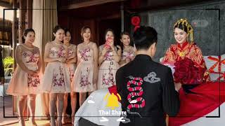 N o n s t o p 2020✅Vietnam.Vailerng 2020 new in(TIKTOK)🔔(Thai Share)Mix Fly slow slow..
