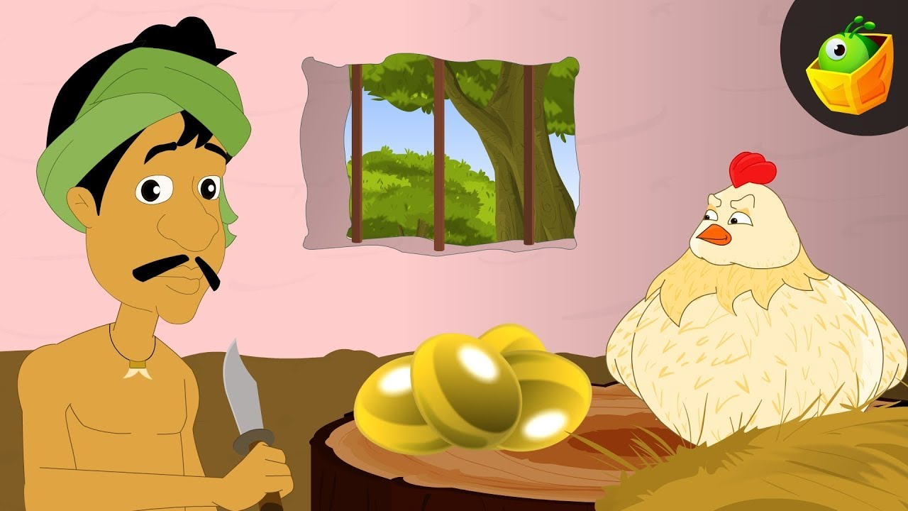Download सुनहरा अंडा | The Golden Egg | Moral Stories for Kids | Fairy Tales in Hindi