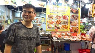 Exploring Hong Kong | The Temple Street Night Market