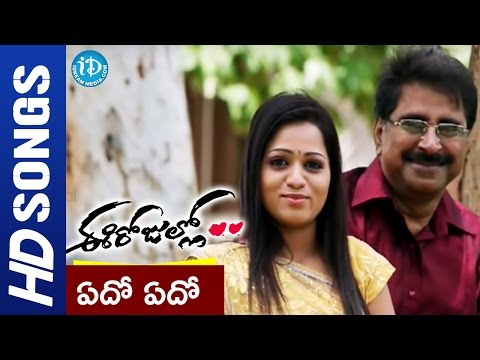 Ee Rojullo Movie Video Songs - Edho Edho || Sri || Reshma || Maruthi
