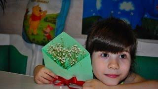 ★Подарок на 8 марта! Открытка букет своими руками(Наступила весна, пора задуматься о подарках, сюрпризах и открытках для любимых мам, бабушек, тетей и сестрич..., 2016-03-02T11:11:19.000Z)