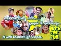 Just For Fun | Mammootty , Mohanlal , Suresh Gopi , Jayaram