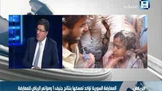 سالم المسلط: إيران تدعم الإرهاب وتموله في سوريا وشعبها جايع ويعاني من الفقر