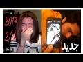 """كسلان - حلقة """"إطفاء النور بكسل"""" - قناة ماجد Majid Kids TV"""