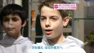 Far Away 2010 Japanese Tv Ben Philipp Ralph Skan HD.mp3