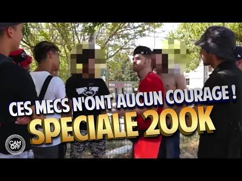 ILS ME RACKETTENT SANS SAVOIR QUE MES AMIS SONT JUSTE À COTÉ  ! ( CAM OFF ) ( SPÉCIALE 200K ) thumbnail