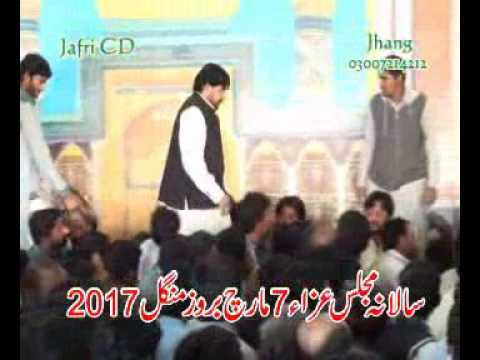 Allama Ali Nasir Talhara Majlis jalsa 2017 Zakir Nasir Abbas Notak