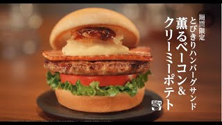 JAPANESE COMMERCIALS   WEIRD, FUNNY & COOL #23