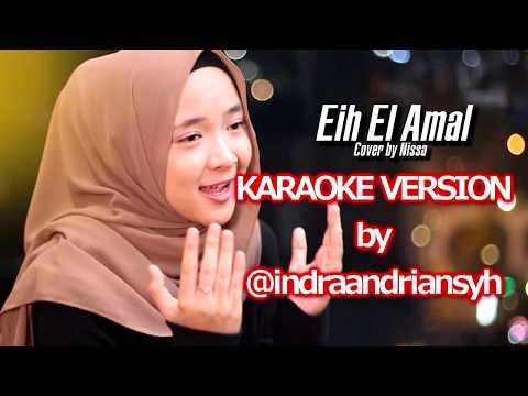 Eih El Amal Nissa Sabyan Versi Karaoke Eihelamal Nissasabyan Sabyangambus