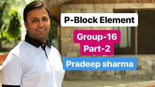 p block elements periodic table