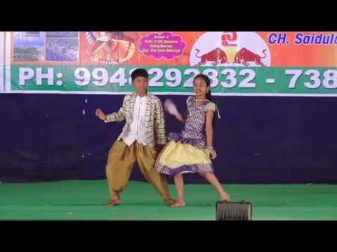 Naa B C Center lu Dance Performance
