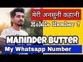 Maninder Butter Punjabi Singer biography  Family Father mother mobile Cars House