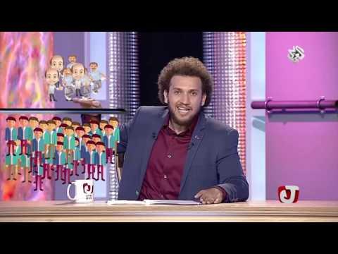 جو شو - الحلقة 19 التاسعة عشر - شعب عجيب جداً