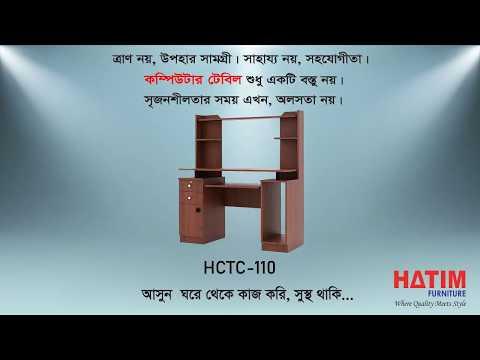Home Furniture – Best Price Computer Table Online | HATIM Furniture
