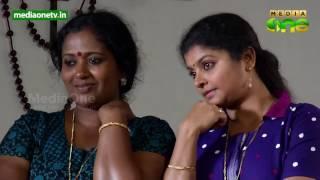 Kunnamkulathangadi EP-133 Jaiva Karshakan
