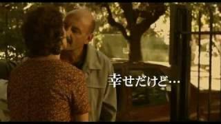 2011年10月1日(土)よりTOHOシネマズ シャンテほか全国順次公開 平凡な...