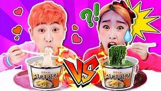 [실제음식vs컬러음식] 복불복 랜덤 음식 뽑기 먹방 Challenge