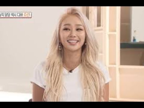 Hyolyn Talks About Her Income Now Versus When She Was With SISTAR