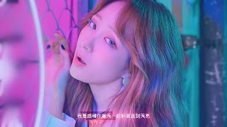 Video 【EXID】白天不如夜的美 (낮보다는 밤/Night Rather Than Day) [官方中文字幕MV] download MP3, 3GP, MP4, WEBM, AVI, FLV Mei 2018