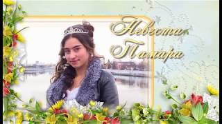 Цыганская Свадьба Красавчик Самоня г  Пенза 1 часть (Петя и Тамара)