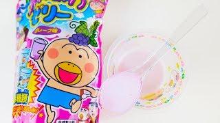 Hanakappa пузырьковое желе из порошка - ставшее киселем ~Вкусняшки~