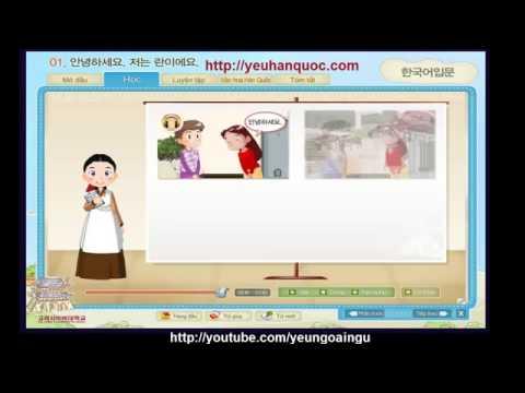 Học tiếng Hàn Sơ Cấp, Bài 1,Học tiếng hàn online