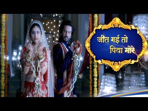 Adhiraj Rajawat Devi Chauhan Se Zabardasti Shaadi Karne Wale Hai | Jeet Gayi Toh Piya More