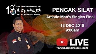 Pencak Silat Artistic Semi Mens Singles Finals (Day 1)   18th World Pencak Silat Championship 2018