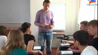"Тренинг по спортивной журналистике.Смена ""Команда 2018"""