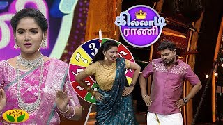 Killadi Rani Pongal Special 16-01-2020 Jaya TV Pongal Special Program