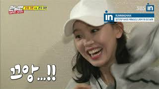 [Old Video]Kwang Soo the gold medalist and Sang Yeob the coach! Runningman Ep. 395(EngSub)
