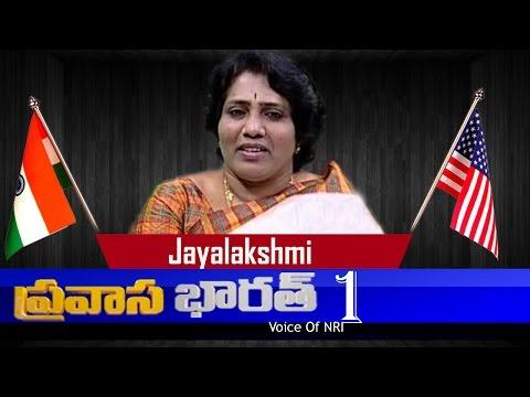 Will Bypoll Results Effect Modi? | Pravasa Bharat | Part 1 : TV5 News