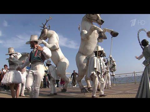 В Крыму завершился грандиозный арт-фестиваль, посвященный экологии.