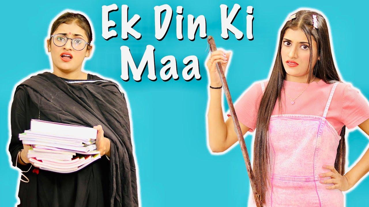 Ek Din Ki Maa   MOM Vs. Daughter   SAMREEN ALI