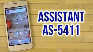 Розпакування Assistant AS-5411 Gold