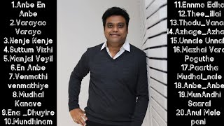 HarrisJayraj Romantic love songs|Tamil Juke Box|tamil music|tamil hits|tamil songs