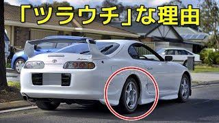 意外と知らない!?日本車のタイヤは、なぜフェンダーの内側に大きく引っ込んでいるの?