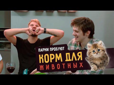 Русские студентки порно фото Порно фото, ебли мам и
